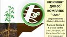 Інокулянт для насіння сої -комплекс «SM8»  кобальт, молібден