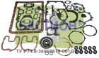 Наборы прокладок для двигателя Д-21, Д-144