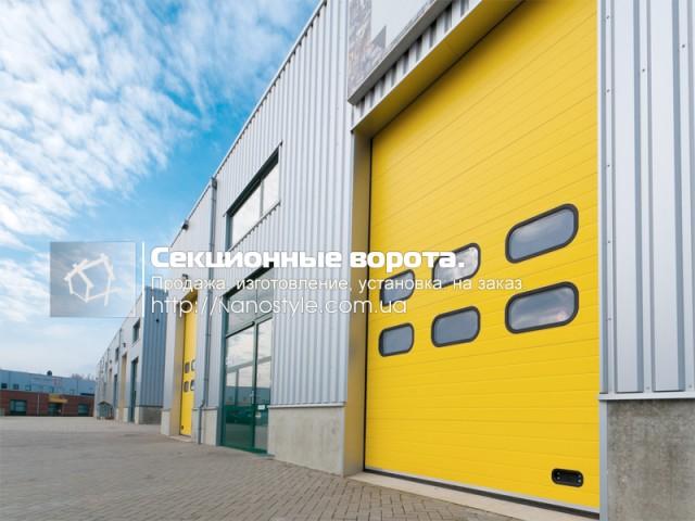 Ворота секционные промышленные и откатные Киев и область. - Изображение 2