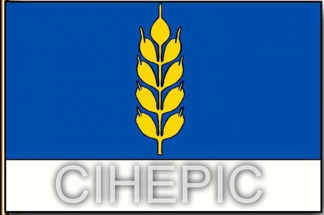 Куплю пшеницю фуражну у Київський, Чернігівський, Сумський області. - Изображение 1