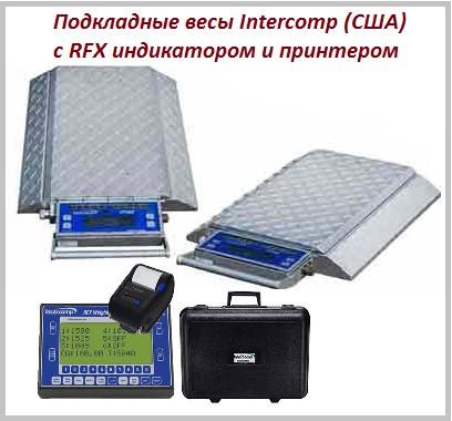 Весы автомобильные подкладные для полевых условий Intercomp - Изображение 2