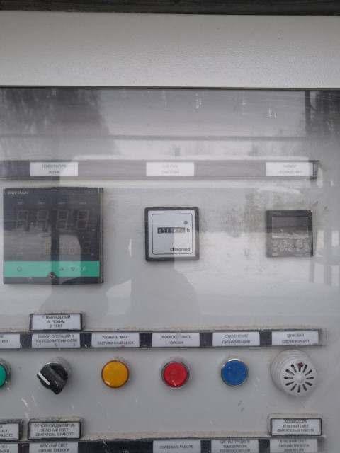 Мобильная зерносушилка Mecmar S 45/ 370 F - Изображение 10