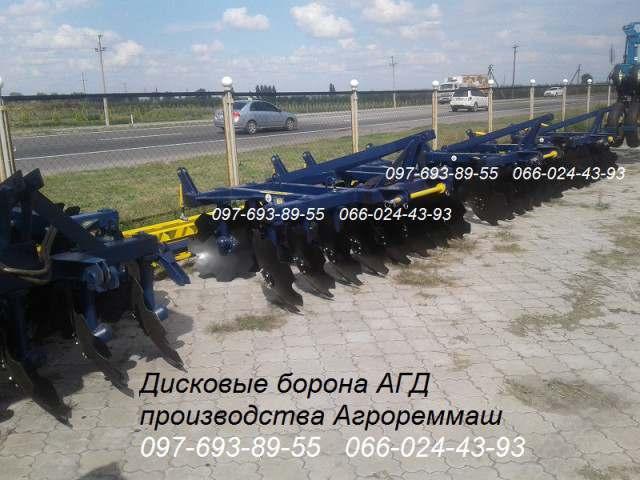 Прицепные дисковые бороны АГД-2.1Н, АГД-2.5Н, АГД-2.8Н, АГД-3.5Н/4.5Н - Изображение 4