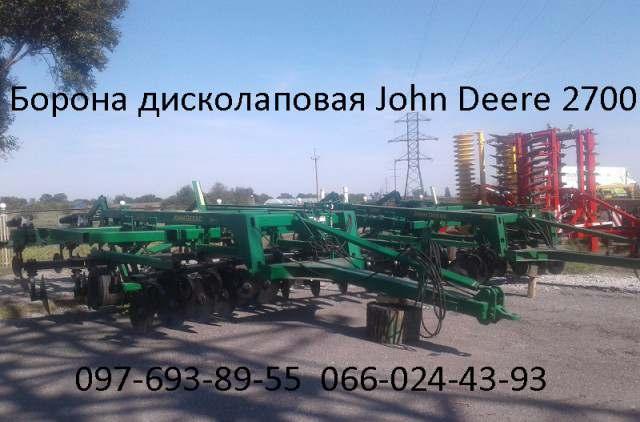 Дисколаповая борона  John Deere 2700 - Изображение 1