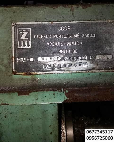 горизонтальный консольно-фрезерный станок 6Р80Г с поворотным столом - Изображение 4