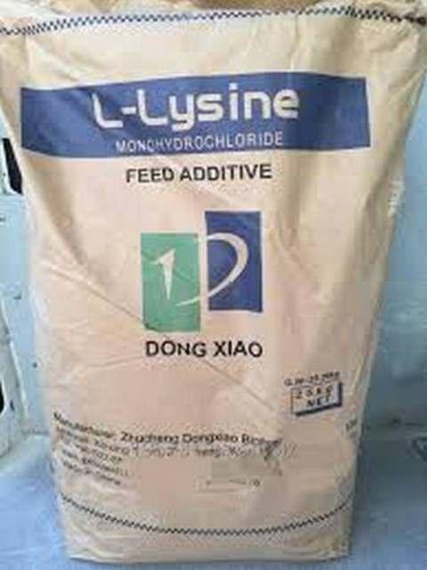 Лизин, метионин, треонин, Витамины, кормовые добавки, Премиксы - Изображение 4