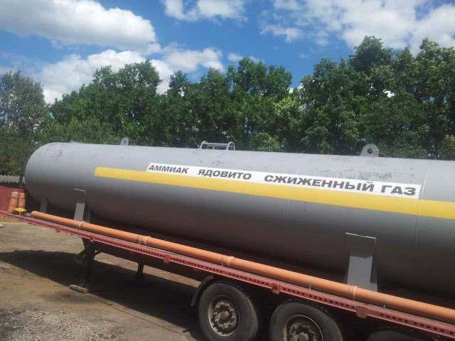 Полуприцеп - цистерна для транспортировки аммиака - Изображение 1